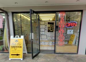 Hale Nui Tattoos Waikiki, HI store front